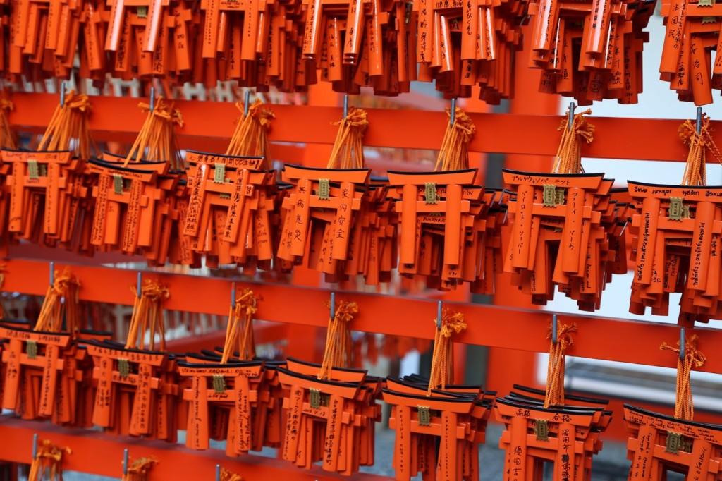 04 Fushimi Inari-taisha