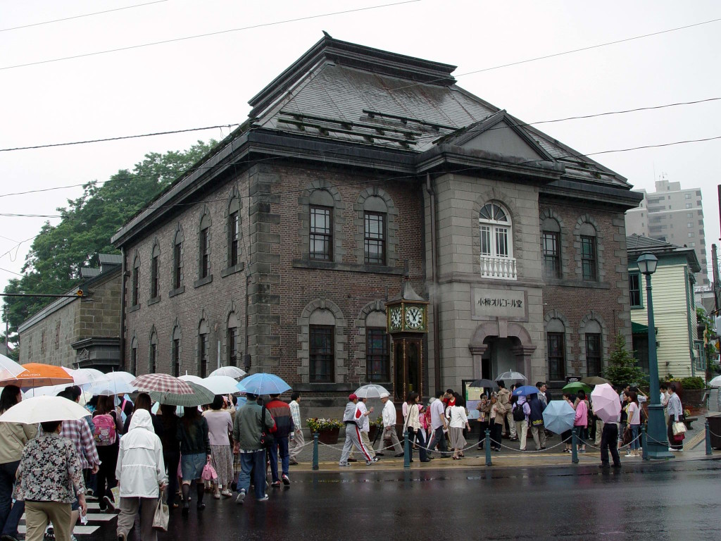 03-02-02-01 Otaru Music Box Museum ('Orgel Hall')