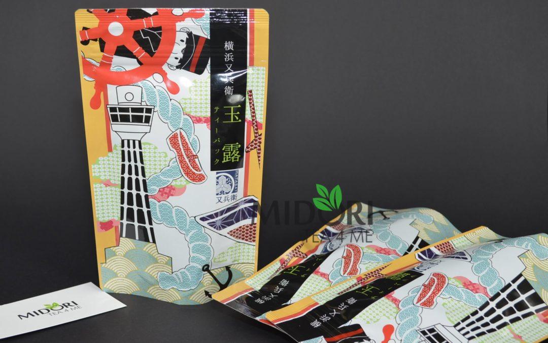 Zielona herbata Gyokuro – torebki
