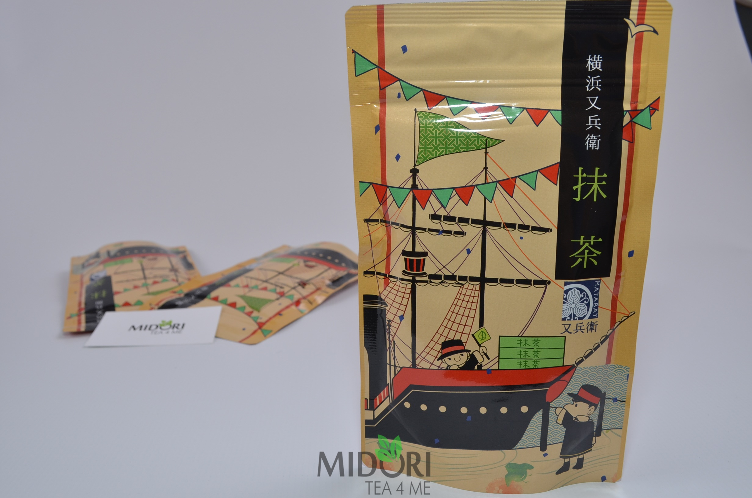 zielona herbata matcha, japońska matcha, matcha