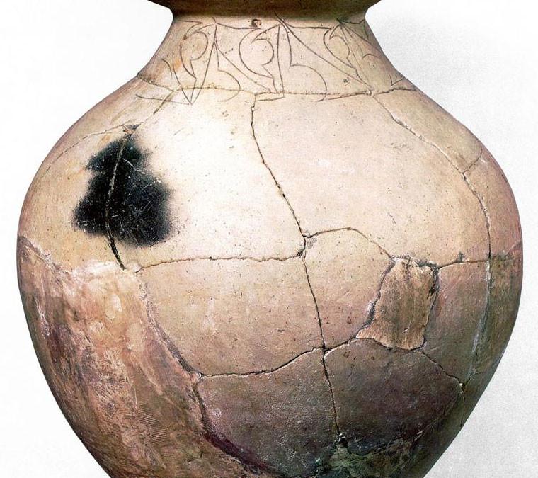Ceramika Haji