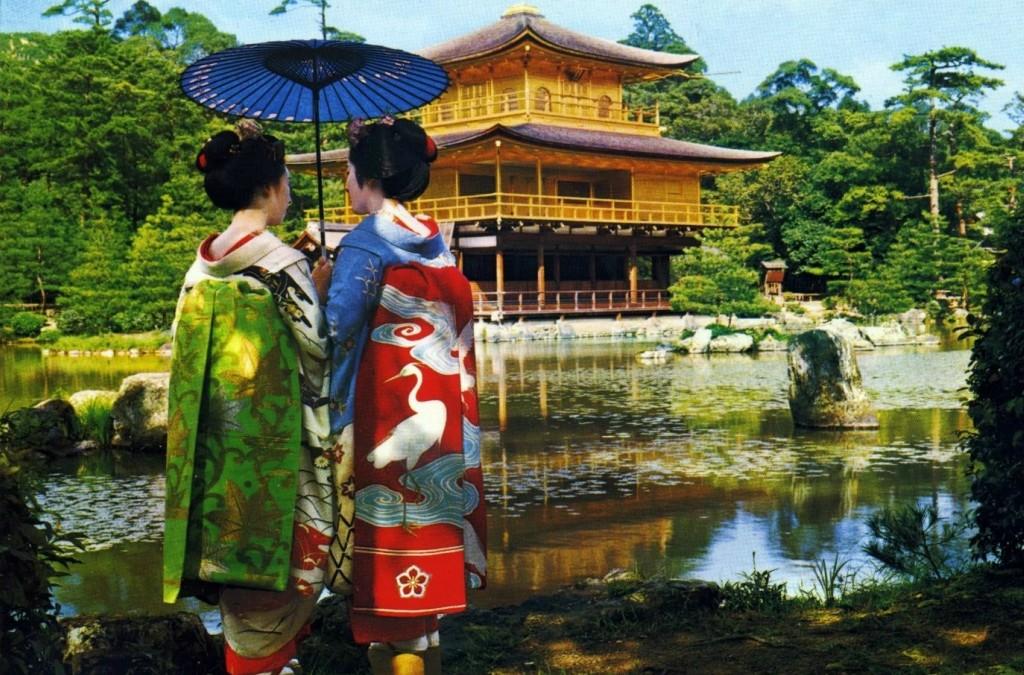 Kioto — turystycznie (część I)