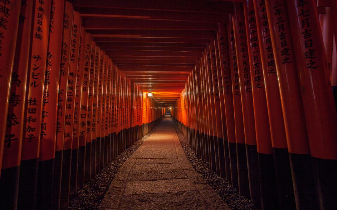 Kioto — turystycznie (część III)