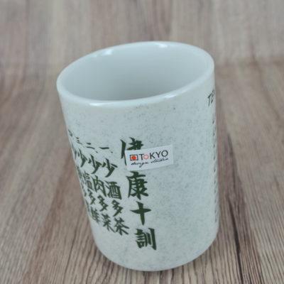 ceramiczny kubek, kubek z japońskimi znakami