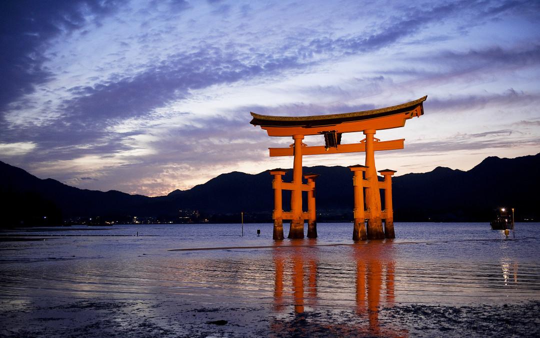 """Miyajima – """"wyspa świątyń"""""""