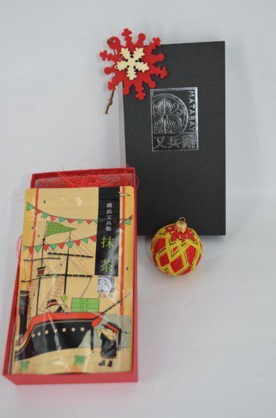 prezent z japonii, japoński upominek, japoński zestaw upominkowy