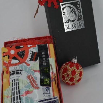 japoński zestaw prezentowy, japoński zestaw, zestaw prezentowy, herbata japońska, prezent herbata japońska