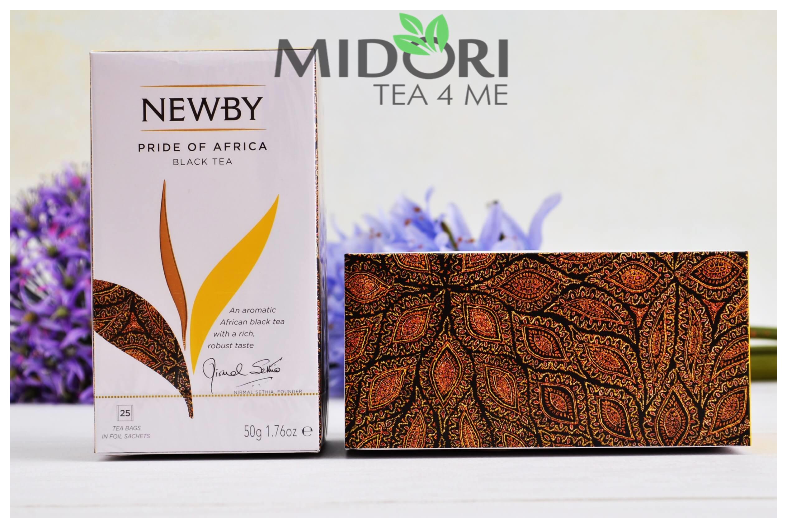 black tea, pride of africa