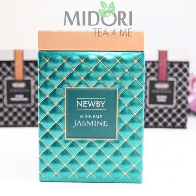 herbata zielona jaśminowa, zielona jaśminowa, Super Jasmine, Da Bai Hao